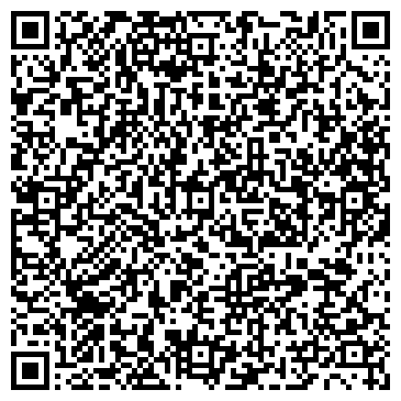 QR-код с контактной информацией организации ЗАРЯ, РУБЕЖАНСКИЙ КАЗЕННЫЙ ХИМИЧЕСКИЙ ЗАВОД