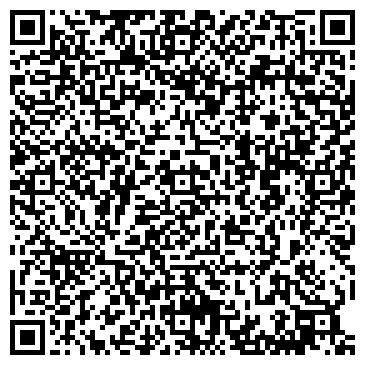 QR-код с контактной информацией организации АООТ ТОРТ-ГУЛЬСКИЙ ПЛОДОВИНКОМБИНАТ