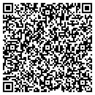 QR-код с контактной информацией организации УРОЖАЙ, ОАО