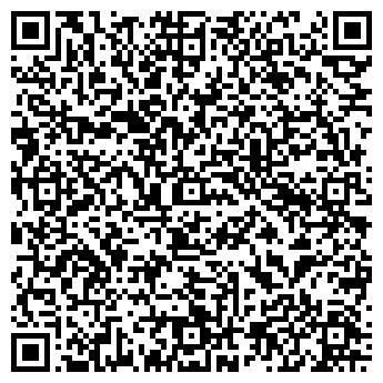QR-код с контактной информацией организации РУБЕЖАНСКСТРОЙ, ЗАО