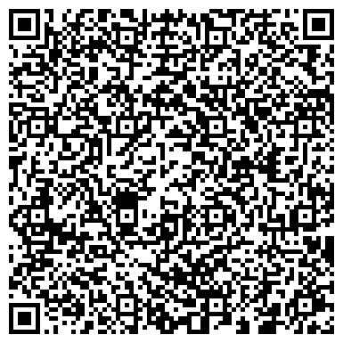 QR-код с контактной информацией организации СЛОБОЖАНСКАЯ СТРОИТЕЛЬНАЯ КЕРАМИКА, РОМЕНСКИЙ ФИЛИАЛ