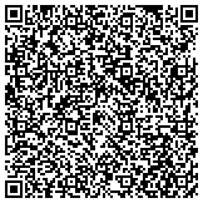 QR-код с контактной информацией организации РОМЕНСКОЕ ЗАВОДОУПРАВЛЕНИЕ ПО ПРОИЗВОДСТВУ СТРОЙМАТЕРИАЛОВ, ООО