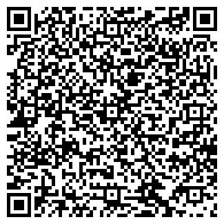 QR-код с контактной информацией организации ВИКТОРИЯ +, ЗАО