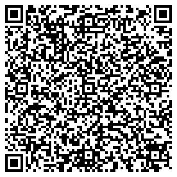 QR-код с контактной информацией организации ТАЛЯ, МЧП