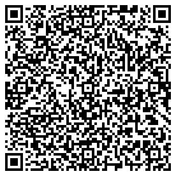 QR-код с контактной информацией организации ПОДГОРЬЕ, ОАО