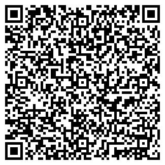 QR-код с контактной информацией организации МИРАД, МАЛОЕ ЧП