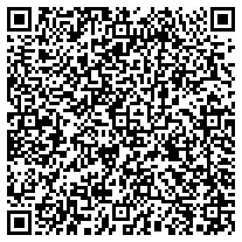 QR-код с контактной информацией организации ИНТЕРЭКОПЛАСТ, ЧП