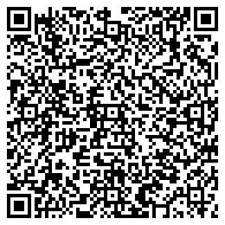 QR-код с контактной информацией организации ИЗОТОП, ООО