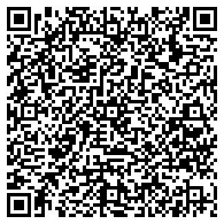 QR-код с контактной информацией организации ЮРКО И.С., ФЛП