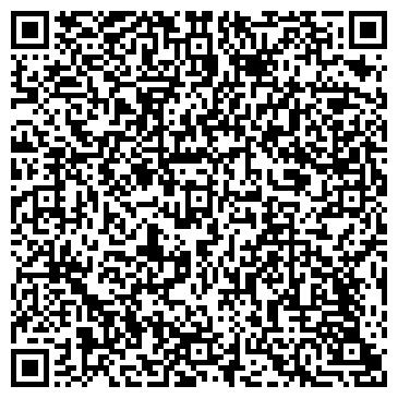 QR-код с контактной информацией организации СЛАВЯНСКИЙ МЕЛОИЗВЕСТКОВЫЙ ЗАВОД, ОАО