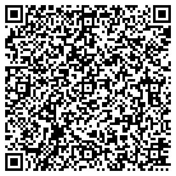 QR-код с контактной информацией организации РОВНО-ПРОЕКТ, ООО