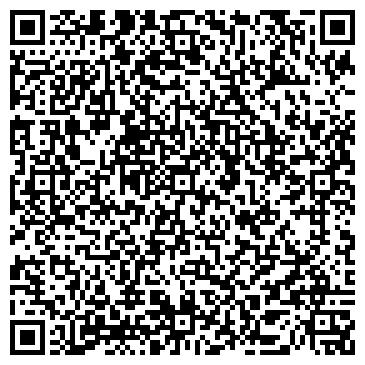 QR-код с контактной информацией организации Арт-Сервис АГ