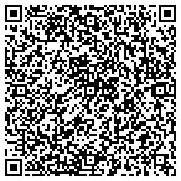 QR-код с контактной информацией организации РОВЕНСКИЙ ОБЛАСТНОЙ УЧЕБНО-КУРСОВОЙ КОМБИНАТ, ГП
