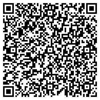 QR-код с контактной информацией организации УКРСПЕЦЮСТ, ГП