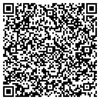 QR-код с контактной информацией организации ОСМА ЛТД, ООО