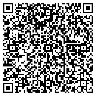 QR-код с контактной информацией организации РОВНОГАЗ, ОАО