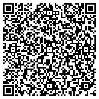 QR-код с контактной информацией организации ОЭХ, ЧФ