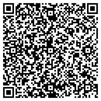 QR-код с контактной информацией организации VITAL