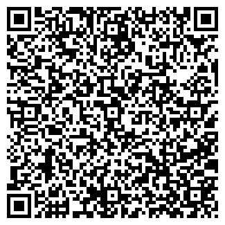 QR-код с контактной информацией организации СВИТАХО