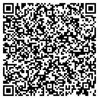 QR-код с контактной информацией организации ДУГА, КП