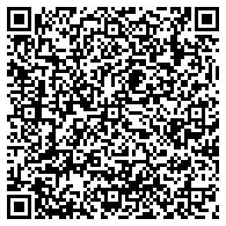 QR-код с контактной информацией организации УПЕКС-ЭЛИТ, ЧП