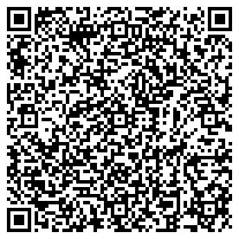 QR-код с контактной информацией организации ЗАПАДСТРОЙСЕРВИС, ООО