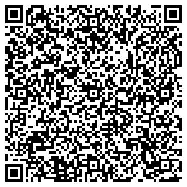 QR-код с контактной информацией организации ХЛЕБ УКРАИНЫ, ГАК, РОВЕНСКОЕ ОБЛАСТНОЕ ДЧП