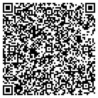 QR-код с контактной информацией организации ПУЛЬСАР И КО, ООО