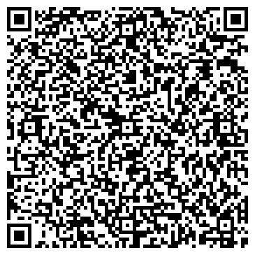 QR-код с контактной информацией организации АРХСЕРВИС, ТВОРЧЕСКО-ПРОИЗВОДСТВЕННАЯ ФИРМА, ООО