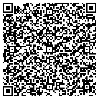 QR-код с контактной информацией организации ПРОФИС, АТЕЛЬЕ РЕКЛАМЫ, ООО