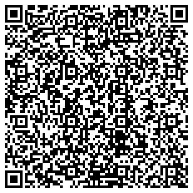 QR-код с контактной информацией организации ШЕВЧЕНКОВСКАЯ ДИРЕКЦИЯ ЖЕЛЕЗНОДОРОЖНЫХ ПЕРЕВОЗОК, ГП