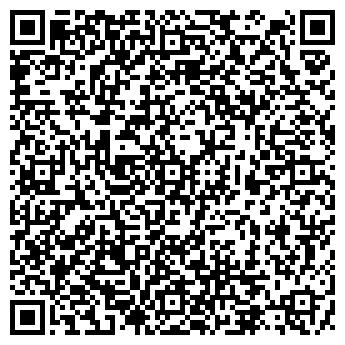 QR-код с контактной информацией организации ИВАНЫНЮК Н.С., СПД ФЛ