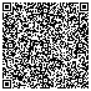"""QR-код с контактной информацией организации ООО Отель """"АркадА"""""""