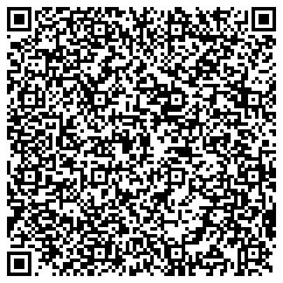 QR-код с контактной информацией организации ДЕПАРТАМЕНТ СЕМЕЙНОЙ И МОЛОДЁЖНОЙ ПОЛИТИКИ Г. МОСКВЫ