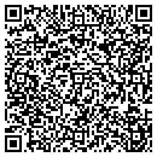 QR-код с контактной информацией организации ЛОТУС, ЧП