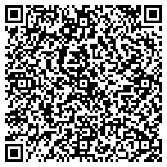 QR-код с контактной информацией организации АУРАС, ООО