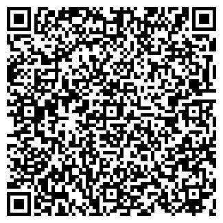 QR-код с контактной информацией организации ИНТЕА, ООО