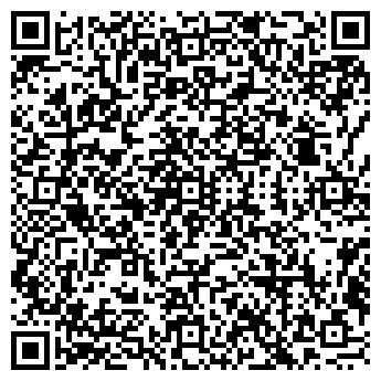 QR-код с контактной информацией организации ТЕПЛОЭНЕРГИЯ, ООО