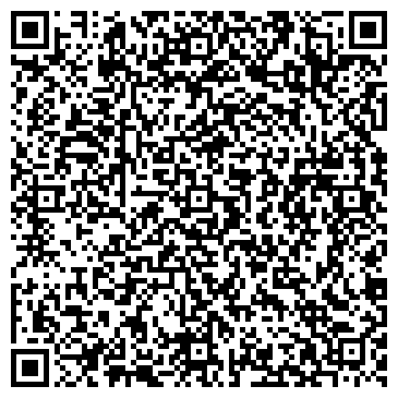 QR-код с контактной информацией организации ЮТИКС, ООО, РОВЕНСКИЙ ФИЛИАЛ