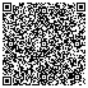 QR-код с контактной информацией организации УКРТЕХНОФОС, ООО