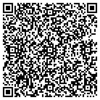 QR-код с контактной информацией организации САН-СКЕРЦО, ООО
