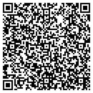 QR-код с контактной информацией организации ВЭРТЕКС, ООО
