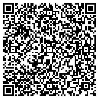 QR-код с контактной информацией организации КАС, ЧП