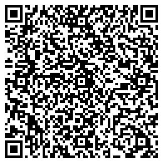 QR-код с контактной информацией организации КОРАДО, ЧП