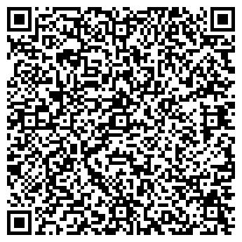 QR-код с контактной информацией организации ГАВРИЛЮК В.А., ФЛП