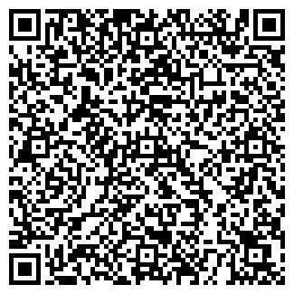 QR-код с контактной информацией организации ЕВРОПАК, ООО