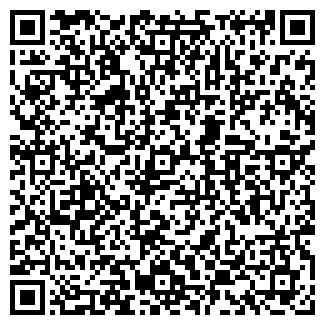 QR-код с контактной информацией организации РОВНОРЫБХОЗ, ОАО