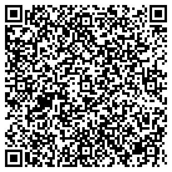 QR-код с контактной информацией организации ТЕХНОСЕРВИС, ОАО