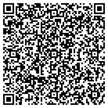QR-код с контактной информацией организации ТРЕЙД-ПАК, ПКФ, ЧП