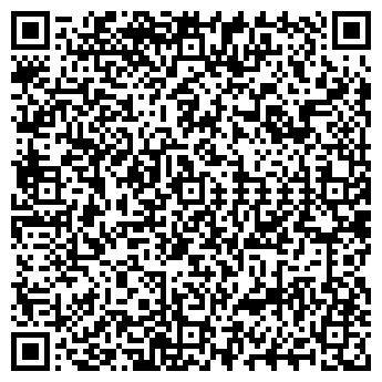 QR-код с контактной информацией организации КОНСИС, ПКП, ООО